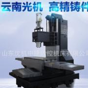 台湾机型650云南台正光机高速高精高刚性机床立式加工中心cnc光机