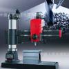 沈阳中捷 Z3050x16/1液压摇臂钻床 国内大型摇臂钻床制造厂