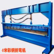 直销4米彩钢板液压折弯机小型数控折弯机不锈钢专用剪板机设备