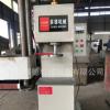 液压机床厂家供应 电路板冲孔用弓形单柱压力油压机 小型油压机械