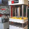 小机床之乡我们为您提供优质的机床四柱式面膜压缩液压机