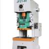 厂家直供JF21-80气动冲床高性能冲床质量放心钢板焊接深喉高性能