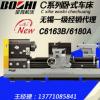 2018宝鸡 车床 卧式车床 优质车削 C6163B/6180A 14级变速 无锡代