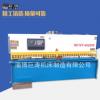 厂家直供QC12Y-4x2500液压剪板机 可加工定做各种型号冲床