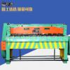 3×1300剪板机,折弯压力机厂家直销保障质量