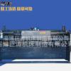 3×2500液压剪板机,折弯冲床厂家直销保障质量