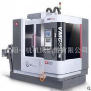沈阳机床 数控立式加工中心 VMC 1600B