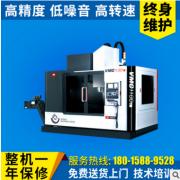 热销推荐 VMC1100B沈阳高速立式加工中心