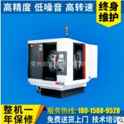 专业供应 TC700R沈阳高速立式加工中心