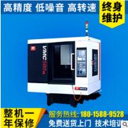 热销推荐 vmc580b沈阳五轴立式加工中心 大型立式加工中心