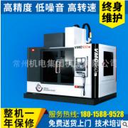 沈阳中捷 VMC850B标准型立式加工中心