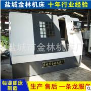 专业车床厂家生产各类CK6140/1000 数控车床 可定制 全自动数控车