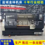 厂家现货直销 数控机床CK6180数控车床多种小型数控车床机床