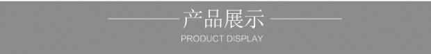 lADPACOG8301c_lezQLu_750_94.jp