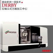 debry五轴立式万能加工中心