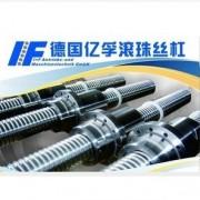 供应汉川TK611C/4滚珠丝杠