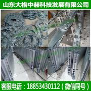 金属拖链 钢铝拖链 钢制拖链 电缆拖链 大量现货厂家直销