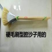 担笔 掸笔 涂料笔 羊毛刷 圆水笔 铁夹笔  铸造造型工具
