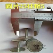 西果铸造工具厂供应铸造镀锡芯撑 加工定制铸造厂
