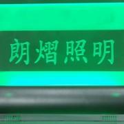 LY04系列巨幅定制款logo警示灯
